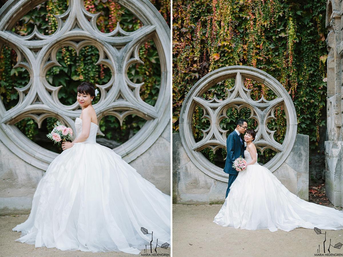 Hotel Sully wedding