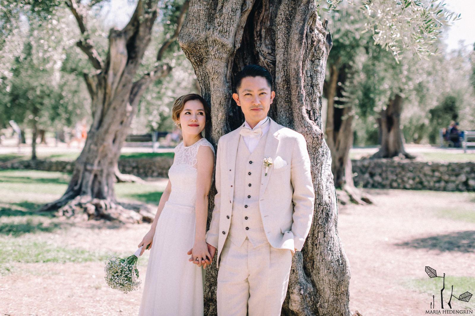 mariage Eze