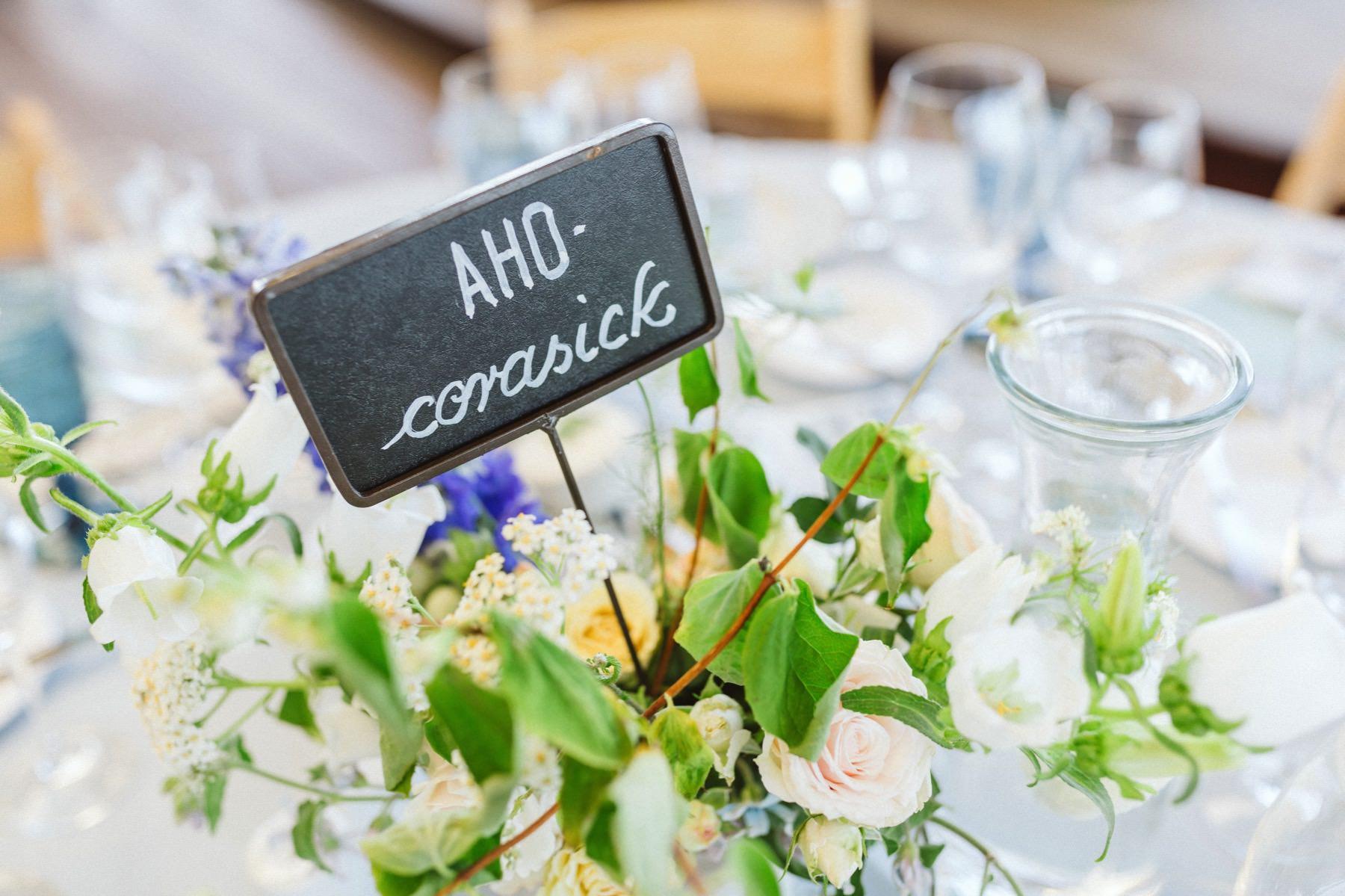 Facebook wedding